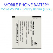 PISEN Mobile Phone Battery Samsung i8262D