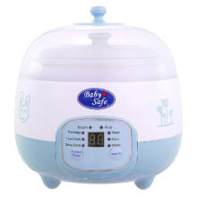 Baby Safe LB010 Steam Cooker Digital Blue Alat Kukus Makanan Bayi Biru