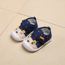 SiYing cartoon bear blinking infant toddler shoes children's non-slip shoes