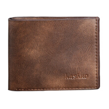 Hashuo Korean men's matte wallet short wallet