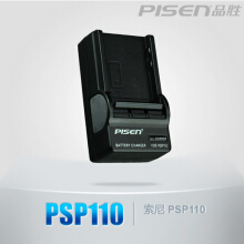 PISEN Battery Sony PSP110 For Sonly Playstation Portable