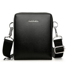 Jantens New Fashion Men Bags Leather Male Bag Double Zipper Men Crossbody Shoulder Bag