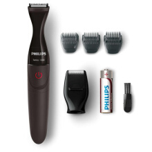 PHILIPS Facial Precision Shaver MG 1100 - Hitam Black