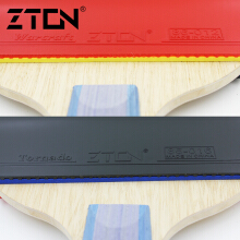 Jantens ZTON 7 stars Table tennis racket Ddouble Pimples-in rubber Ping Pong Racket tenis
