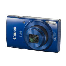 Canon IXUS 190 Camera - Blue Blue