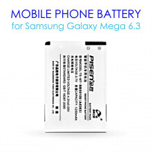 PISEN Smart Phone Battery for Samsung Galaxy Mega 6.3 (i9200) 1200mAh