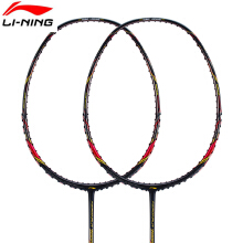 2018 Lining Bamintion Racket 7000C Red Badmintion Racquet