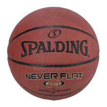 SPALDING NBA Neverflat Comp Leather - Brick [All Size] SPA74-096ZP