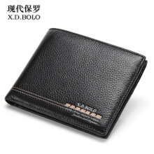 XDBOLO Men's leather wallet casual cross section multi-card position to increase the first layer of leather wallet