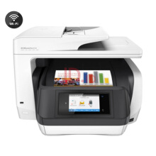 HP OfficeJet Pro 8720 All In One Printer (Print, Scan, Copy)