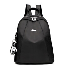 Wei's Women's Nice Looking Simple Office Sac Main Femme Make Up Organizer Anti Theft Backpack Backpack B-NV-NN8830
