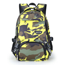 Keness Korean version of Oxford cloth student bag camouflage backpack