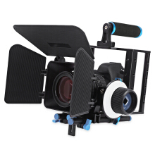 Movie Video Follow Focus Kit with Matte Box for DSLR Camera Camcorder  - Black