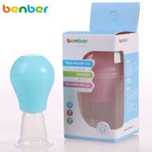 Nipple Massager Corrector Breastfeeding Teat Corrector Nipple Retraction Tool