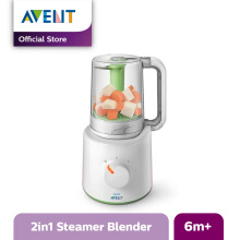 AVENT SCF870/20 Combined Steamer and Blender
