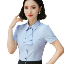 BestieLady W0013 Plus Rhinestone Brooch Work Uniform Shirt