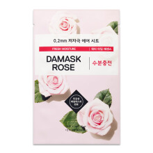 ETUDE HOUSE 0.2 Therapy Air Mask #Damask Rose