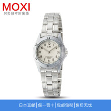 SEIKO Alba quartz watch AQQK401 ladies fashion watch 26mm