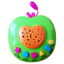 CUTE BABY Mainan Edukasi Anak Muslim Apple Learning quran + Projector Lamp
