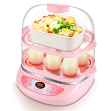 Jantens 2 Layers Multi Egg Boiler Big Capacity for 12pcs Eggs Mini Steamer Egg Custard Breakfast Machine Pink