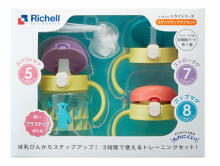 Richell T.L.I Children's Cup Drinking Cup Set Baby Sippy Cup 200ml 5-8 month