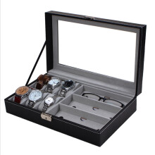 Aosen Multifunctional PU Watch Glasses Display Box Jewelry Storage Organizer Black