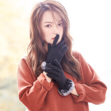 SiYing touch screen Korean version of the cartoon suede warm women's winter gloves