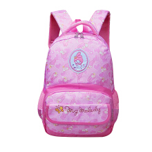 Huitong cute primary school children's casual backpack