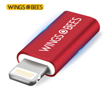 Bee wing aluminum alloy Andrews Apple adapter head Micro USB turn Lightning charge data cable support iphone5 / 6s / 7 Plus Chinese red