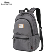 Keness Men's Oxford PVC Backpack Travel Backpack Large Capacity Student Computer Backpack