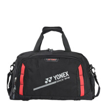YONEX Duffel Bag Sunr D02AO-S - Black [All Size]