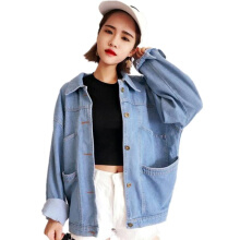 BestieLady 2805 Boyfriend Style Oversized Denim Jacket