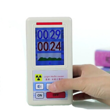 Geiger Counter Nuclear Radiation Detector Personal Dosimeter Marble Detector