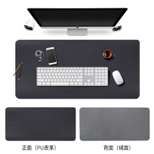 BUBM game keyboard mouse pad large office desk pad laptop pad keyboard pad office desk table mat home mat waterproof black large single side