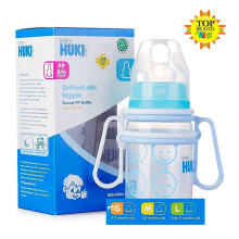 BABY HUKI PP BP With Handle 120 ml - Blue