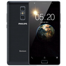 【Original】PHILIPS X598 4/64G Black