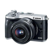 Canon EOS M6 Kit 15-45mm Silver