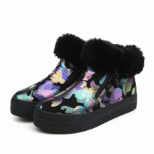 M.GENERAL Graffiti High Top Colorful Painting Style Zipper Shoes For Women White 39