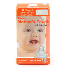 Simba Mother Touch Standard Cross Nipple - L