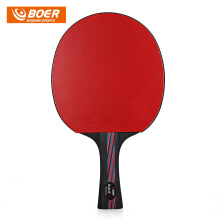 BOER Outdoor Table Tennis Lightweight Ping Pong Racket Paddle with Storing Bag