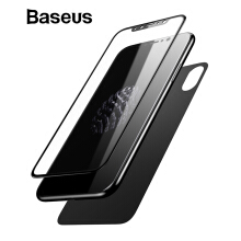 Baseus Apple iPhone X 3D Full Screen Protector, iPhone X Tempered Glass Cover Front + Back Film Protective Glass iPhone X Glass