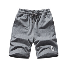 BestieLady 1905 Plus Sweat Shorts Grey 29-40