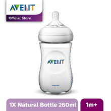 AVENT Bottle Natural 2.0 Single Pack - 260ml SCF693/13