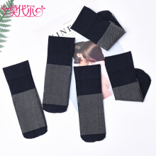 Modal 5 pairs of short stockings female silk cotton crystal anti-hook anti-skid invisible anti-off thin socks women's socks black code