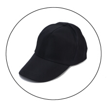 Jantens high quality fashion baseball cap hip hop hat unisex #B201
