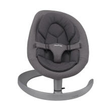 Nuna Leaf Grow Baby Bouncer Granite
