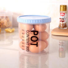 Farfi Kitchen Plastic Food Cereal Storage Box Container Transparent Sealed Jar Bottle