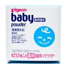 Pigeon Medicated Powder Cake - 45 gr