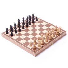 COZIME Wood Hand Crafted Brown Wooden International Chess Set Can Be Folded Brown