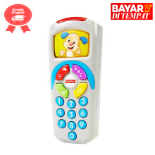 tomindo fisher price puppy remote
